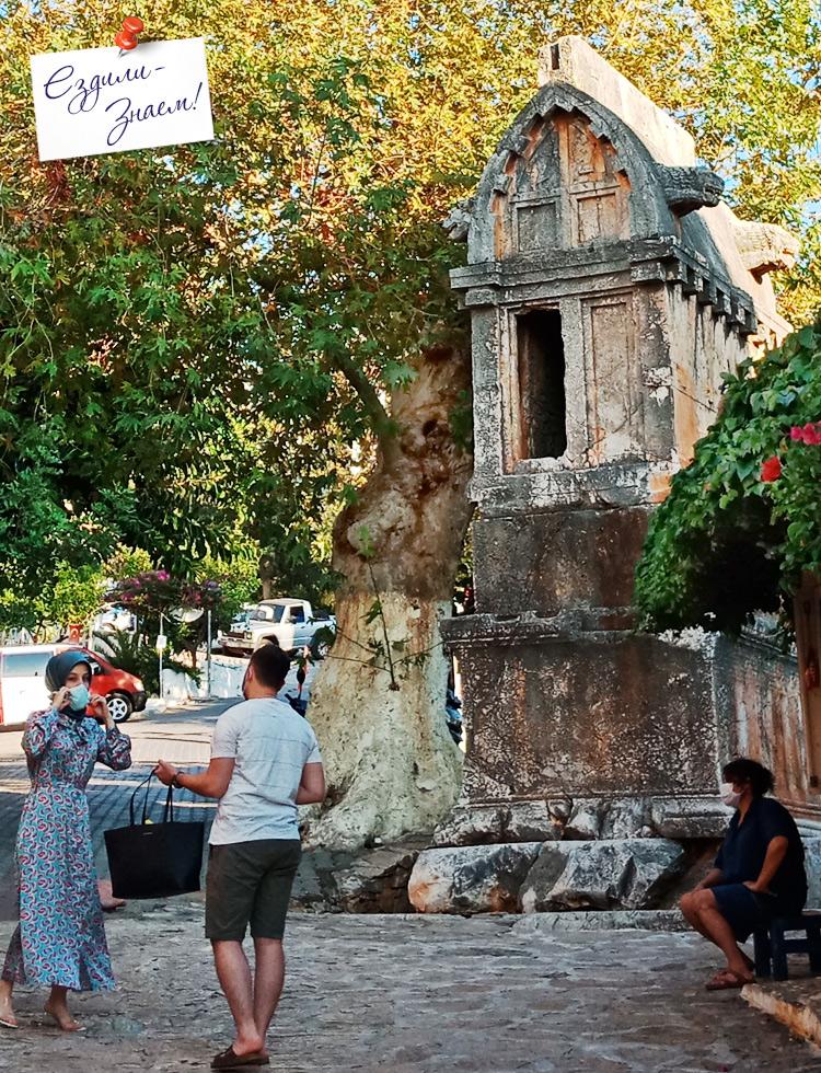 Могила Льва в Каше