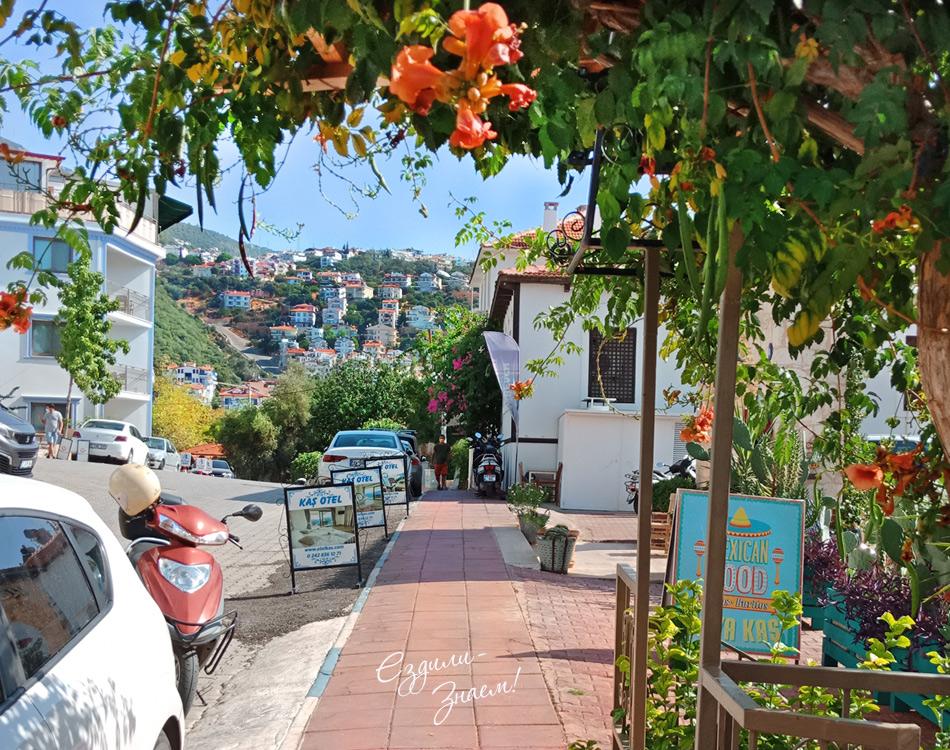Город Каш, Турция