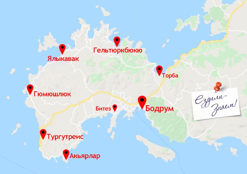 На карте - курорты региона Бодрум