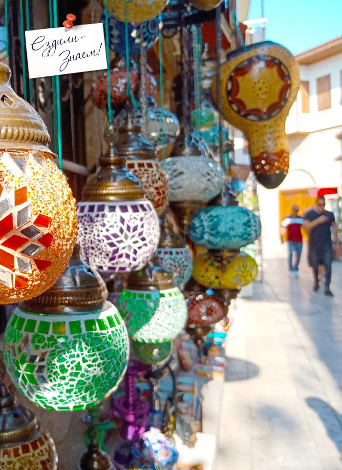 Сувенирные турецкие лампы в Старой Анталье