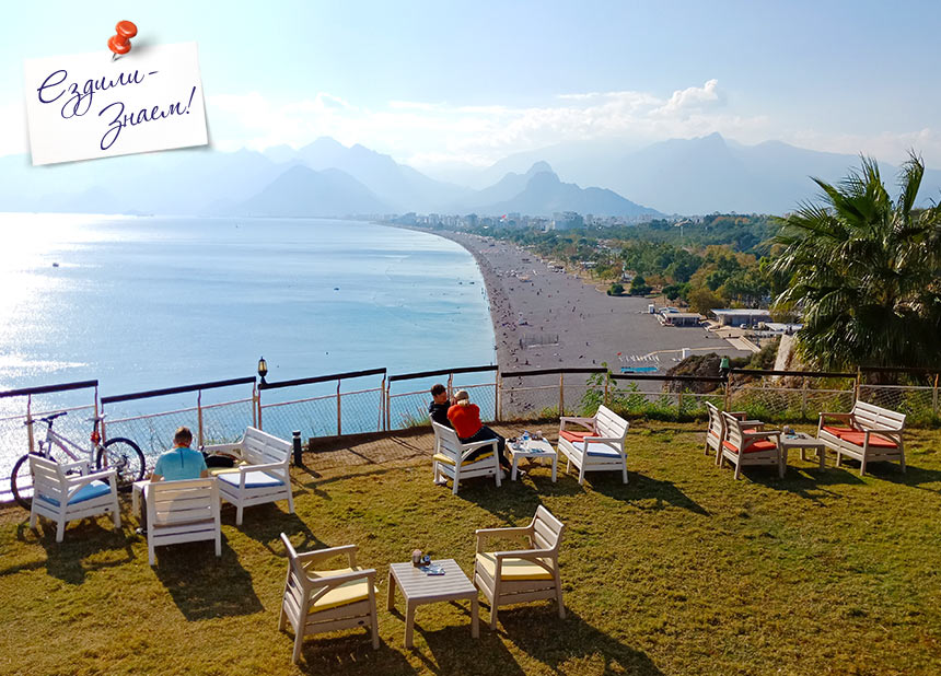 Смотровая площадка с видом на пляж Коньяалты, Анталия