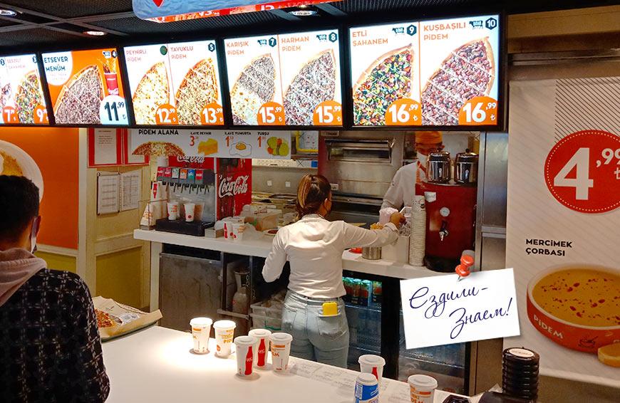 Цены на турецкую пиццу в Анталье