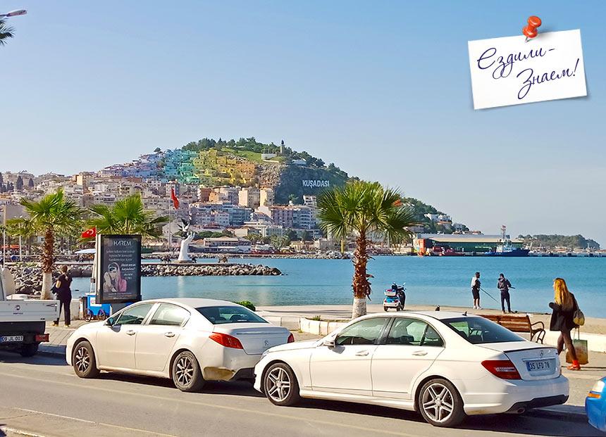вид на бухту Кушадасы, Турция