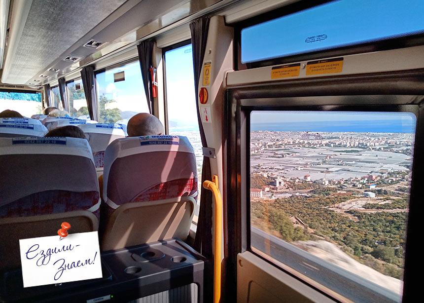 "На автобусе из Анталии в Каш, Турция. Автокомпания ""Bati Antalya"""