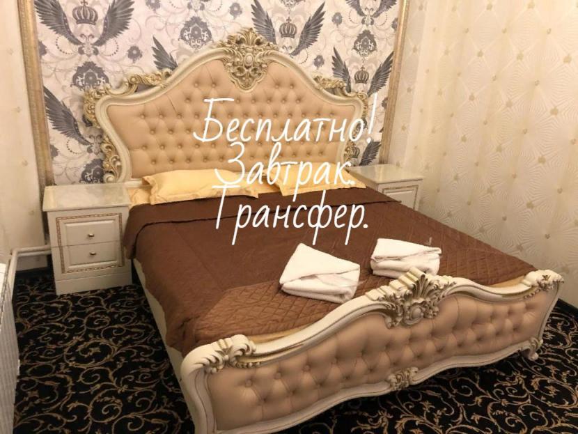 Гостиница Внуково АТЛАНТИС