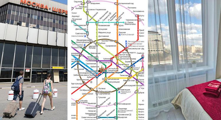 Где переночевать в Москве недорого: гостиницы, хостелы, отели